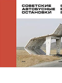 Book called Soviet bus Stops
